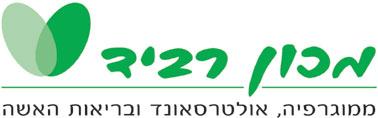 לוגו מכון רביד - יום כתב היד 23 בינואר