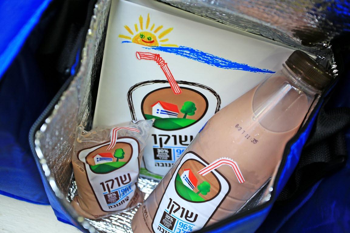 מוצרי תנובה בגרסה בריאה (צילום: שלומי מזרחי צילום והפקה)