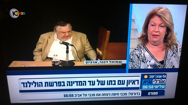 הבת של שמואל דכנר בערוץ 10