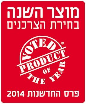 לוגו מוצר השנה