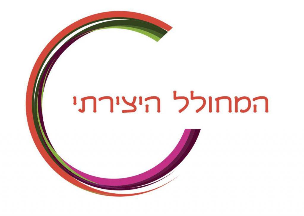 המחולל היצירתי לוגו