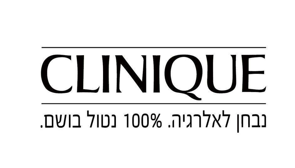 קליניק לוגו