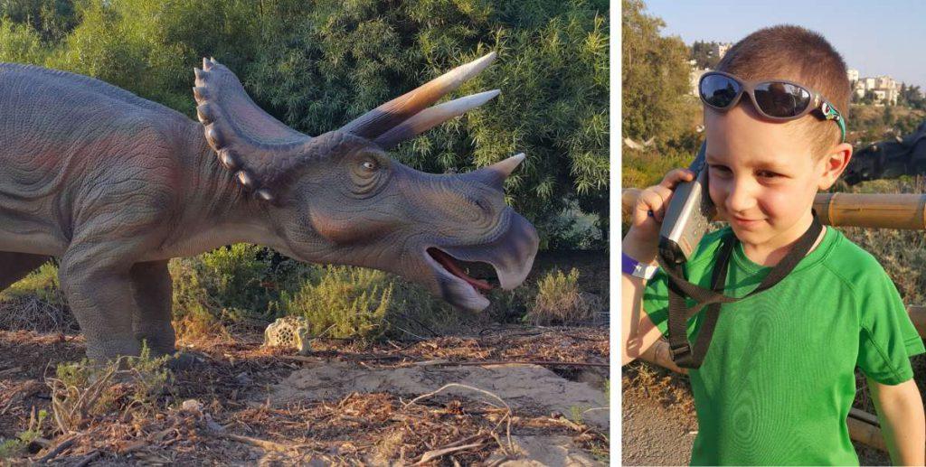 מדריך שמע - קיץ בממלכת הדינוזאורים