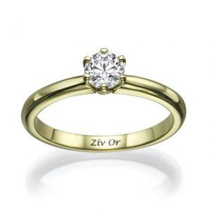 טבעת אירוסים SR-590