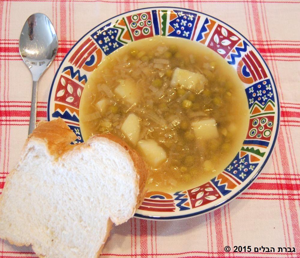 soup1b