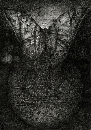 מוטי מזרחי רישום הולדתו של כוכב