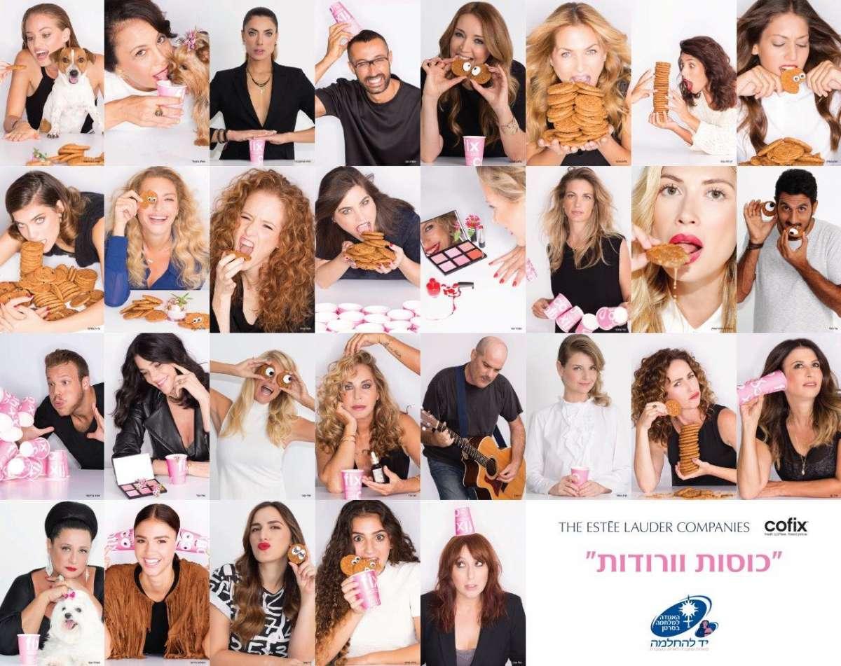 כוסות וורודות - קולאז משתתפים - קמפיין המודעות לסרטן השד - אוקטובר 2015