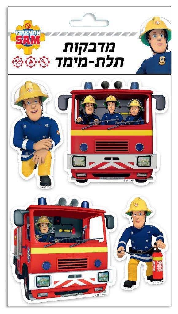 16039 Fireman Sam 3D wall stickers-01
