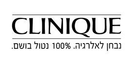 קליניק  - לוגו