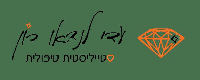 לוגו סטיילינג