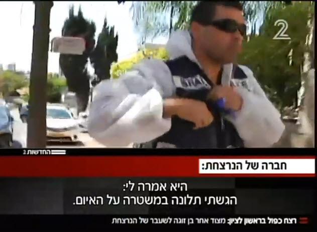 עבר של איום (צילום מסך ערוץ 2)