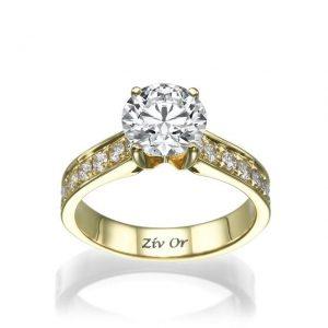 טבעת אירוסין - זיו אור
