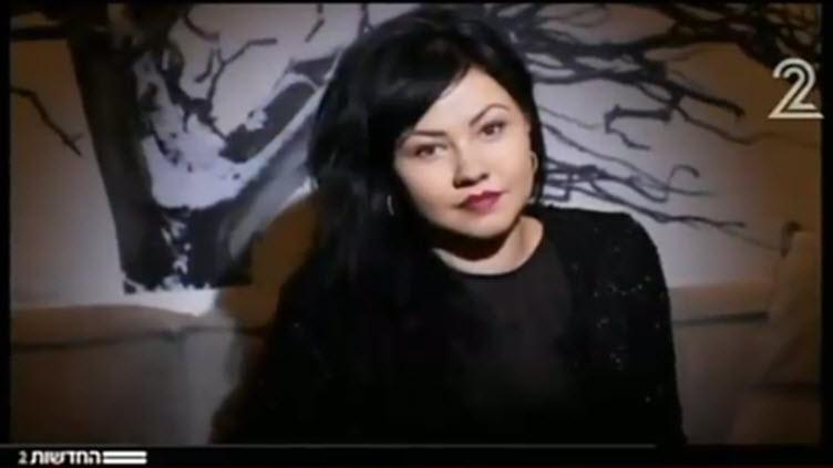 """אנסטסיה רוסנוב ז""""ל (צילום מסך ערוץ 2)"""