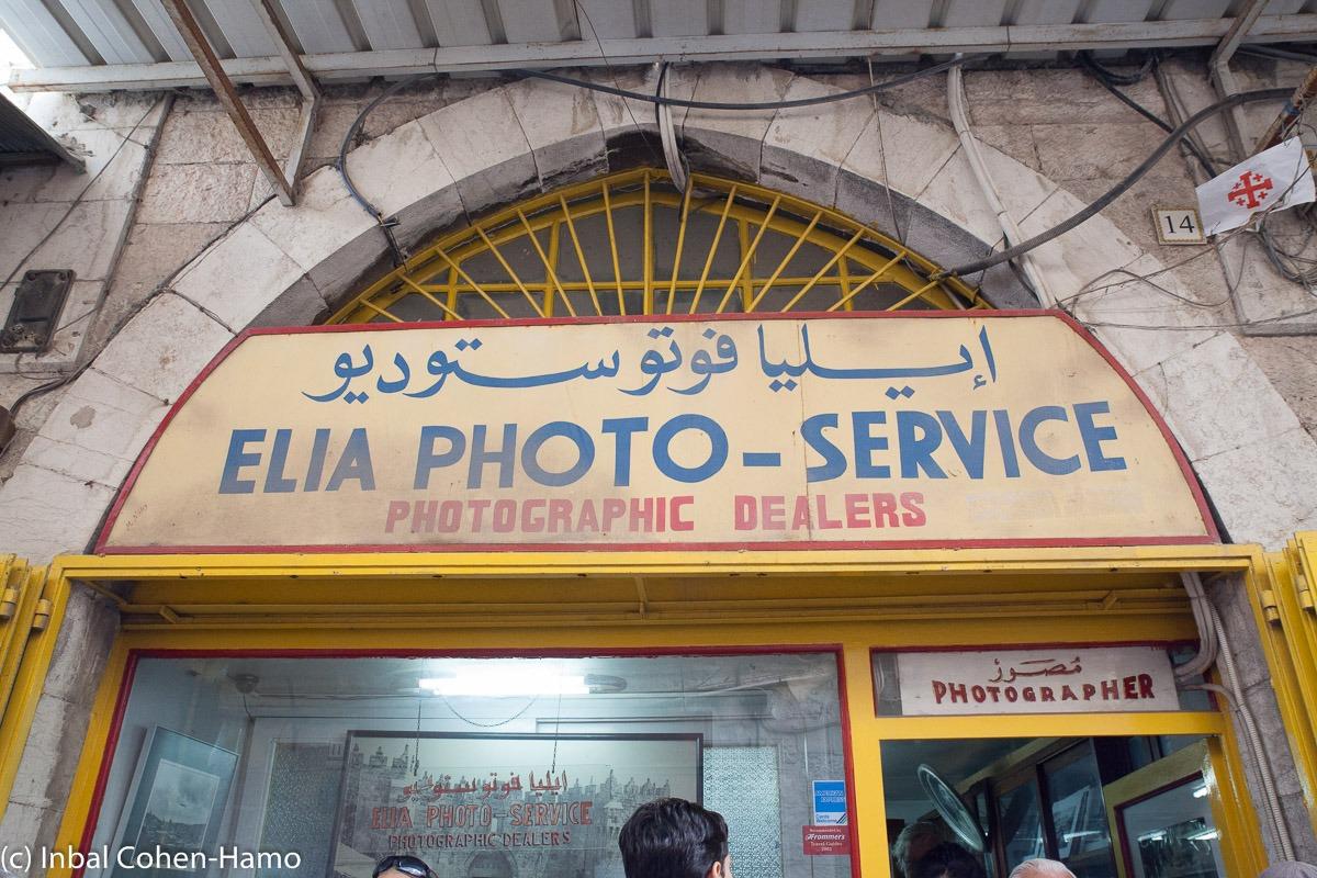 חנות הצילום הוותיקה של משפחת קרווג'יאן ברובע הארמני. צילום: ענבל כהן חמו