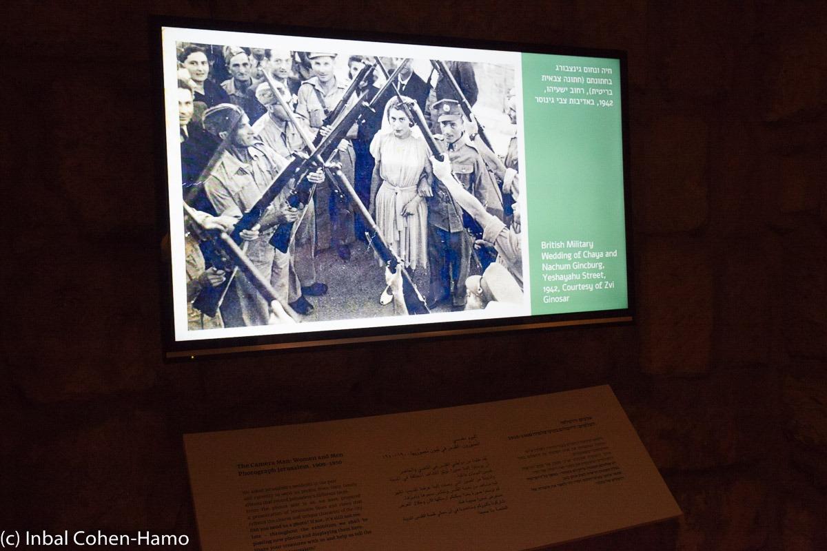 מצגת תמונות שנשלחו למוזיאון. צילום: ענבל כהן חמו