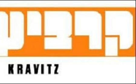 לוגו קרביץ