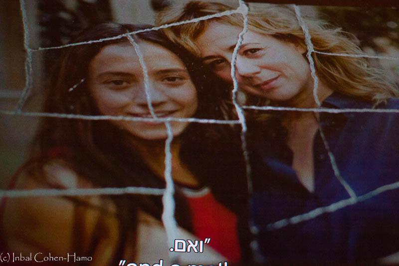 מתוך הסרט - אמה סוארז כחולייטה ובלנקה פראס כביתה הנעלמת אנטיאה.