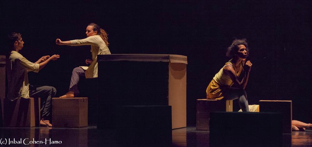 """סצנת הסיום ב""""ראנה פלאזה"""". צילום: ענבל כהן חמו"""