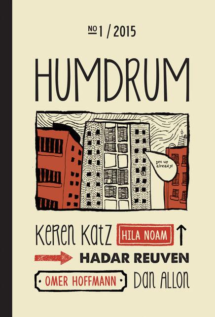 humdrum (2)