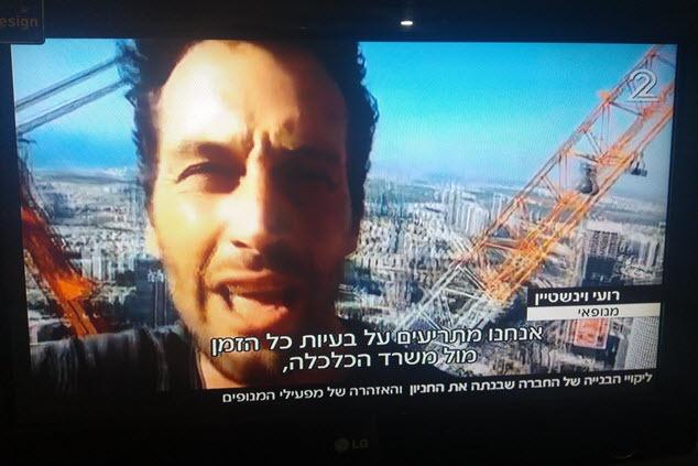 הזעקה שלא נשמעת (צילום מסך ערוץ 2)
