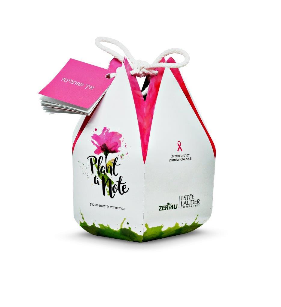 מארז PLANT A NOTE - חודש מודעות לסרטן השד - אסתי לאודר וזר פור יו - מחיר 20 שח - תרומה לאגודה למלחמה בסרטן
