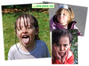 ילדים עושים פרצופים למצלמה