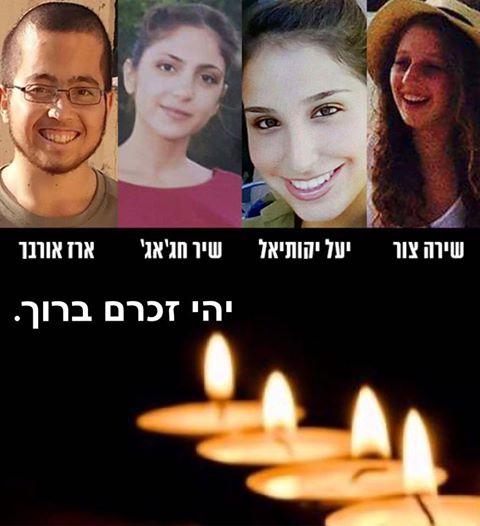 ארבעת ההרוגים בפיגוע הדריסה בירושלים