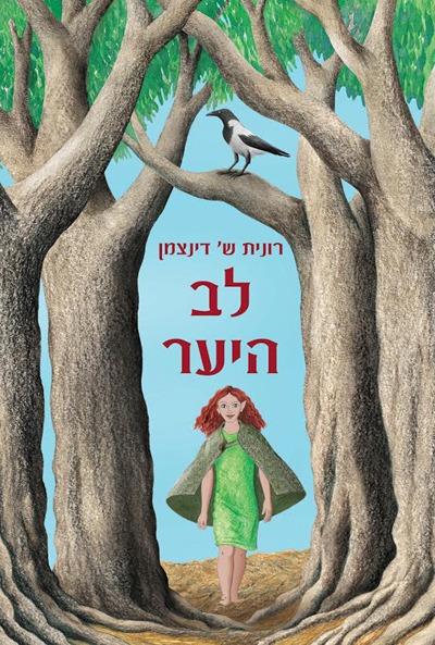 BOOK COVER2 small
