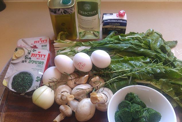 שקשוקה ירוקה - המצרכים (צילום: יערה די סגני)