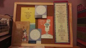 הגלויות והמגנטים עוצבו לכנסים שונים שארגנתי, התפילה חבורה על ידי