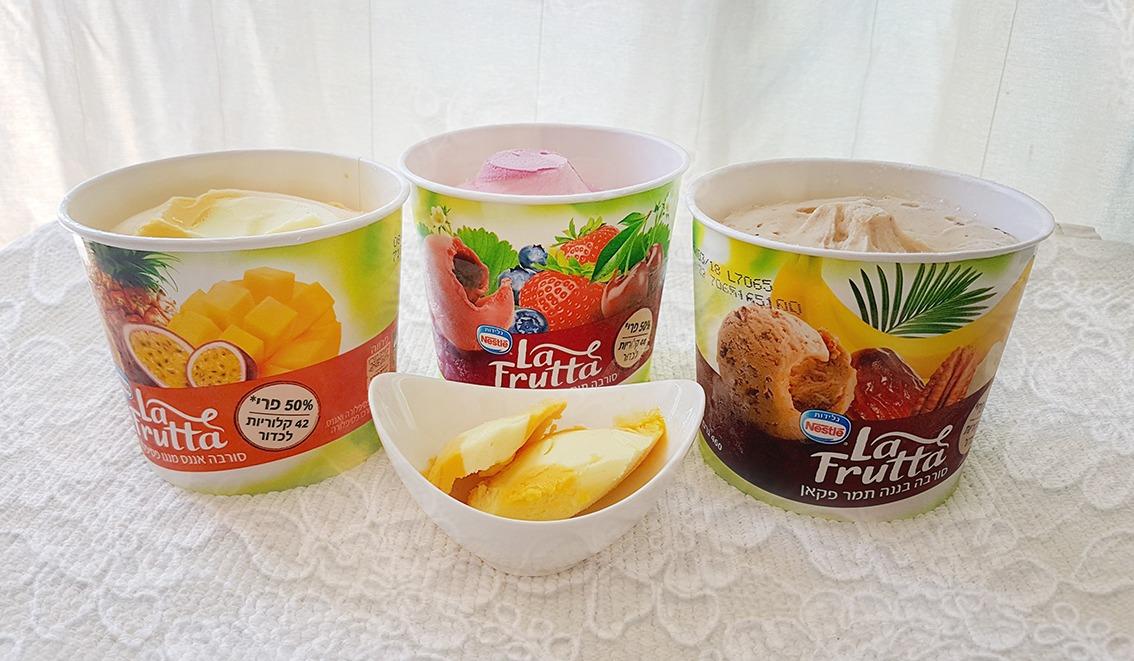 גלידות נסטלה