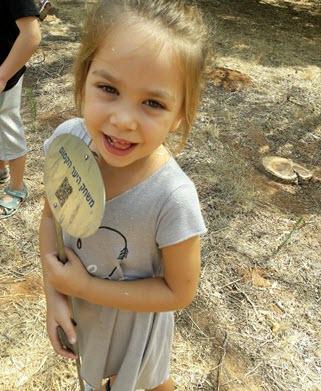 אל תשכחו להוריד לילדים את משחק היער הקסום לחווית ניווט וטיול מושלמת ביער האילנות