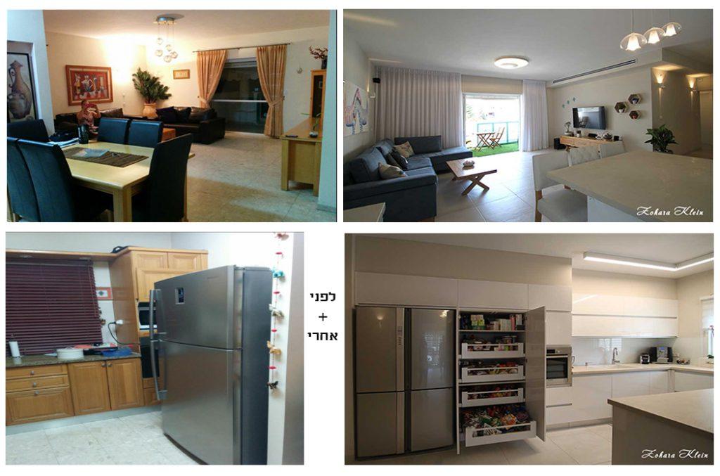 לפני ואחרי עיצוב בית