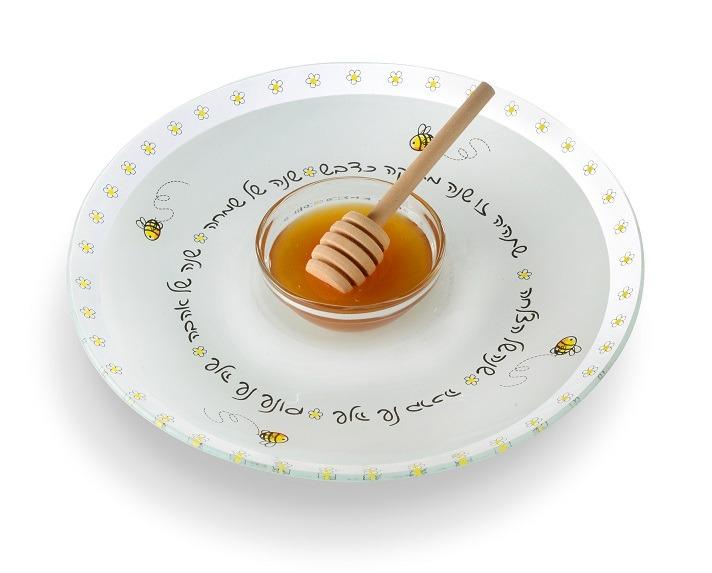 HOMEIN  - כלי להגשה דבש