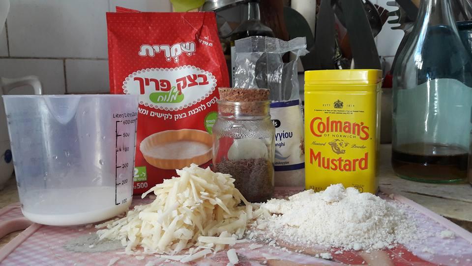 מרכיבים לעוגיות