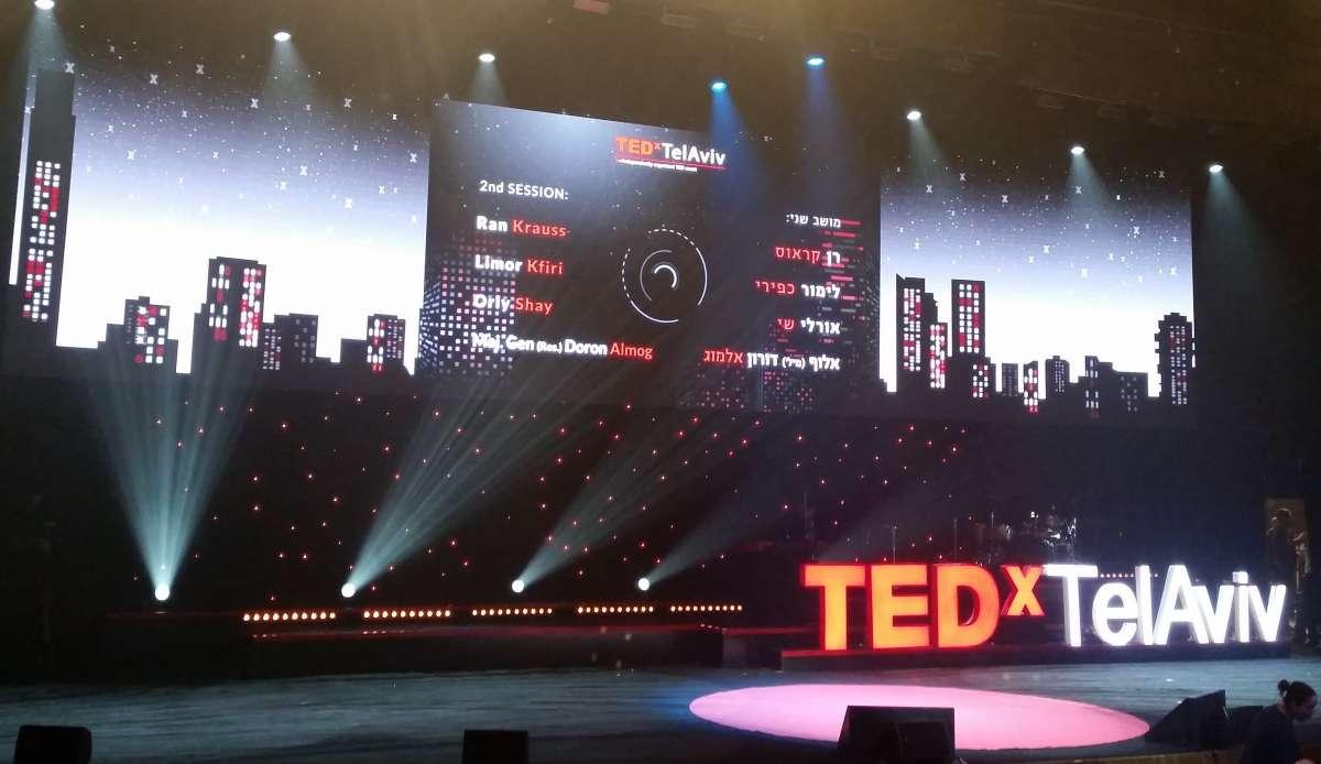 חזרה גנרלית של TEDx Tel-Aviv צילום: דניאל לוצקי