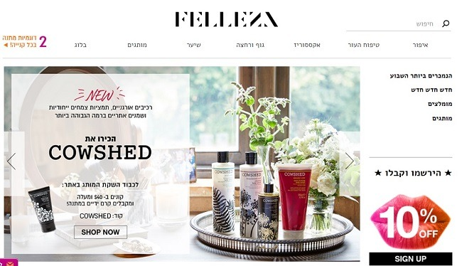 FELLEZA4111