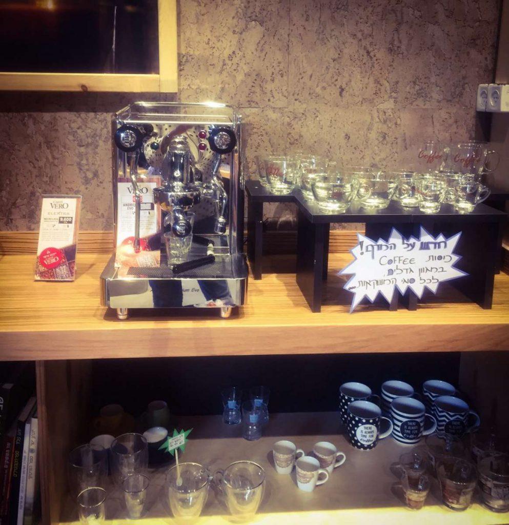 אירוע השקת קפה VERO