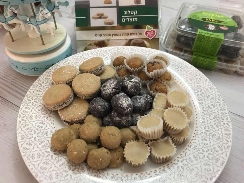 עוגיות טבעוניות 2