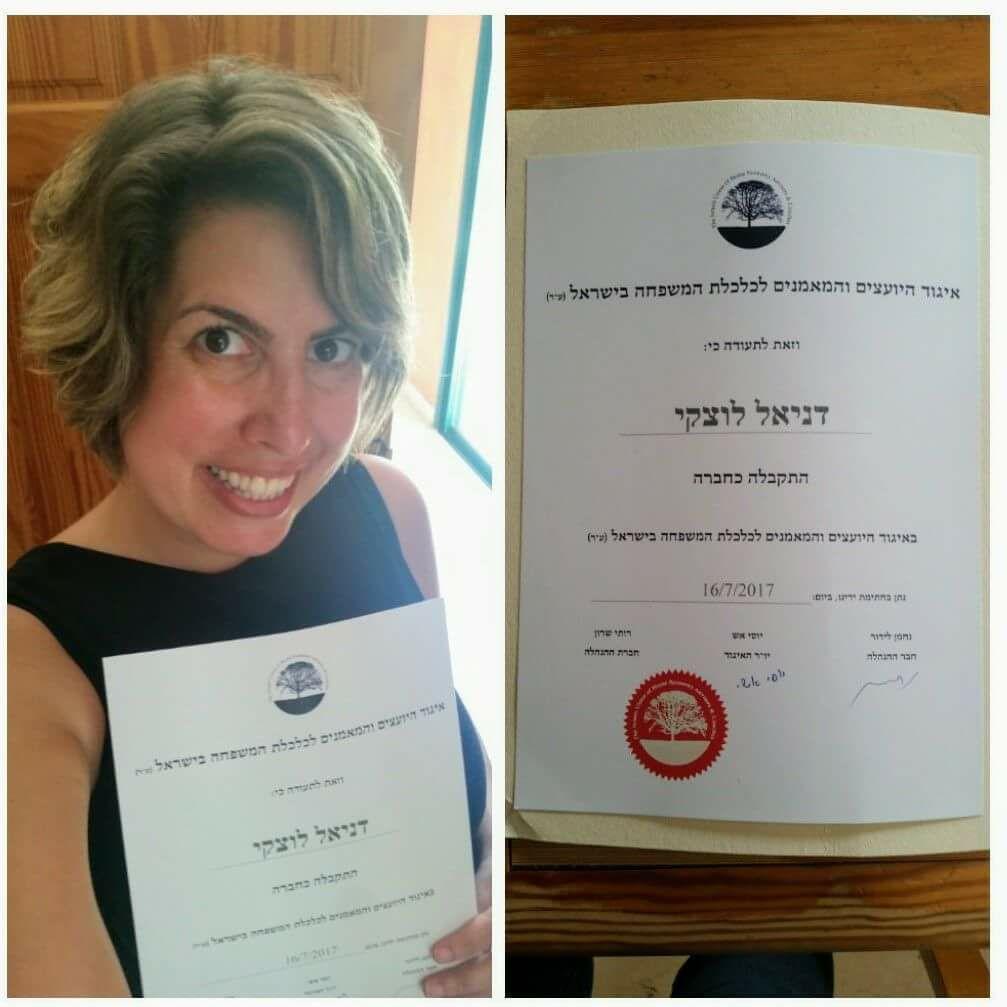יום קבלת התעודה בדואר. אני באופן רשמי חברת איגוד היועצים והמאמנים לכלכלת המשפחה בישראל.