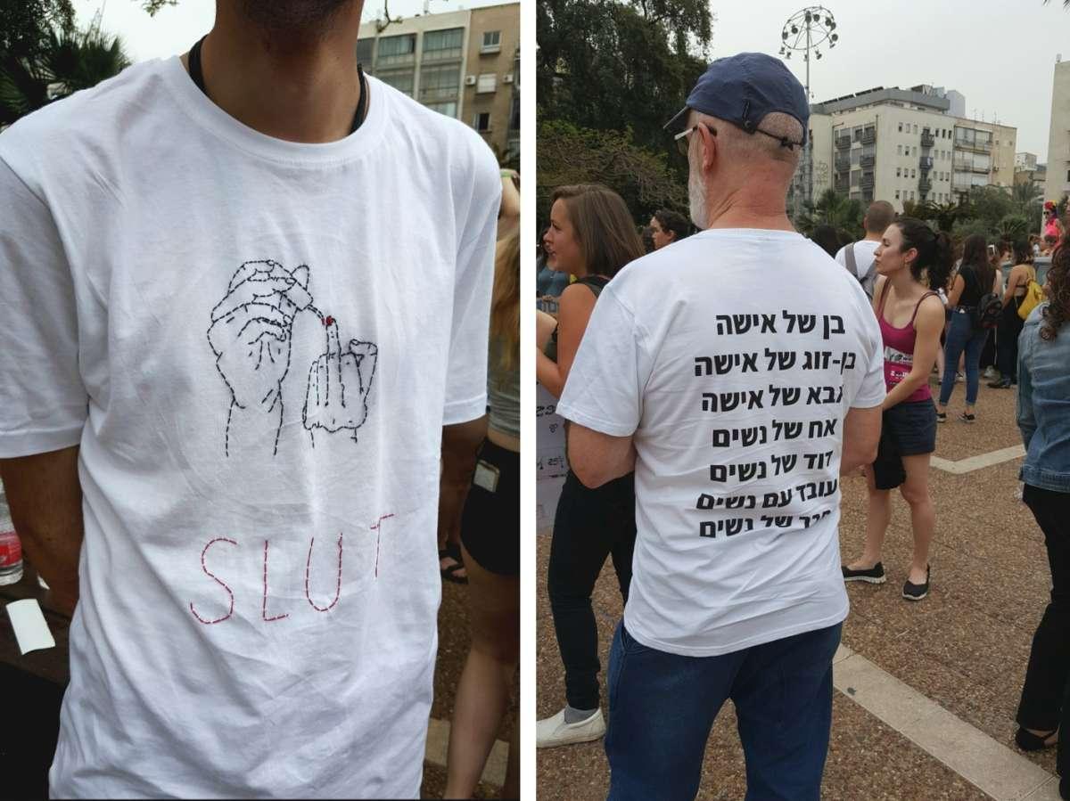 חולצות של גברים בצעדה - שרמוטה?