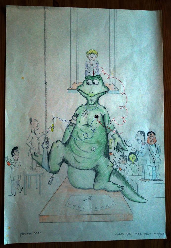 ציור מ 1983 הדינוזאור האחרון נבדק במעבדה