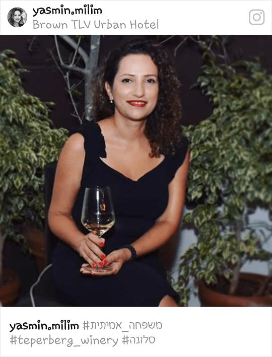 יסמין כהן שושלת של נשים חזקות