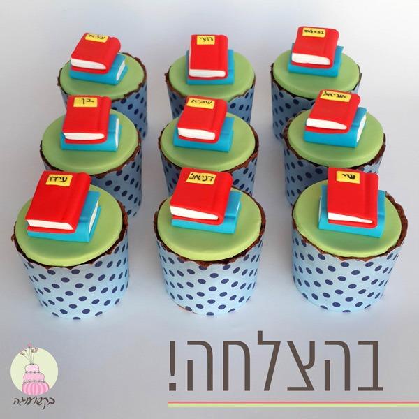 cupcakes-school-fb_