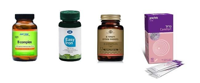 """איזי איירון של לייף, ברזל קומפורט של אלטמן, ויטמין B של סולגאר, וקומפלקס B של סופהרב (צילום: יח""""ץ)"""