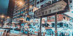 שילוט רחוב
