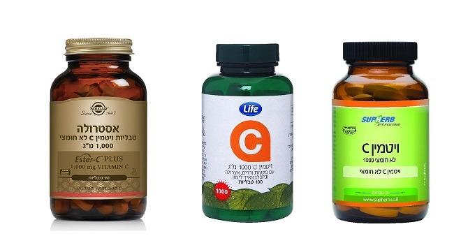 """ויטמין C עם פקעות ורדים של לייף, אסטרולה של סולגר, וויטמין C של סופרהרב (צילום: יח""""ץ סופר-פארם)"""