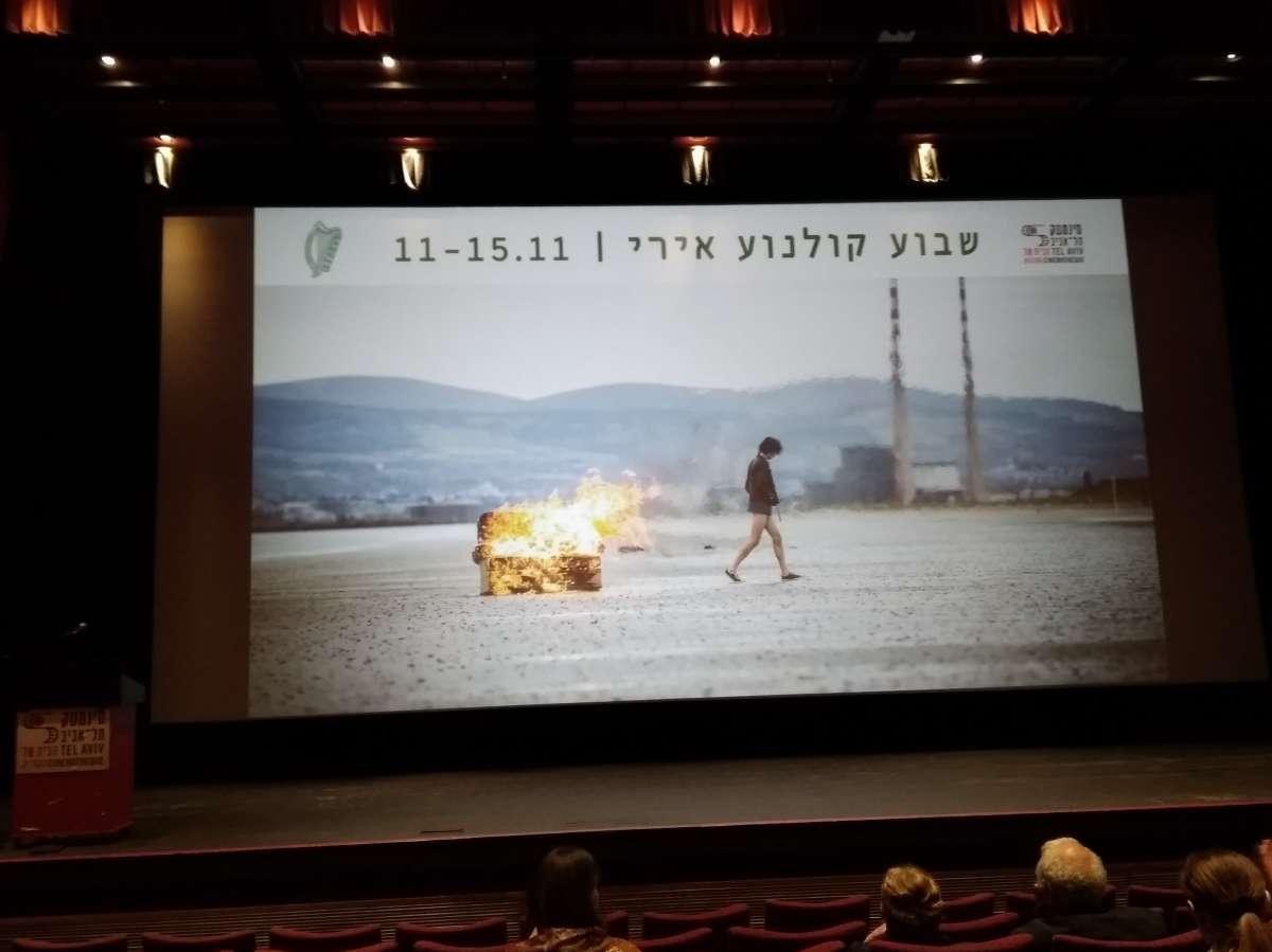 שבוע הקולנוע האירי בסינמטק תל אביב