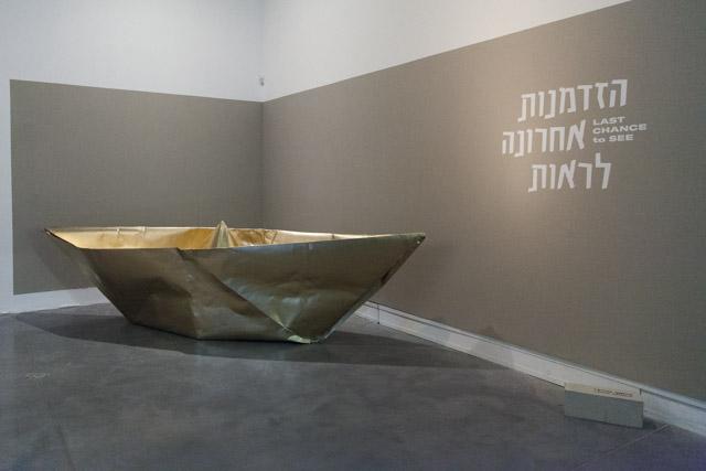 ליאור גריידי, סירת נייר. צילום: ענבל כהן חמו