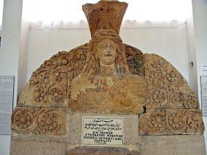 ANabataean depiction of the goddess Atargatis